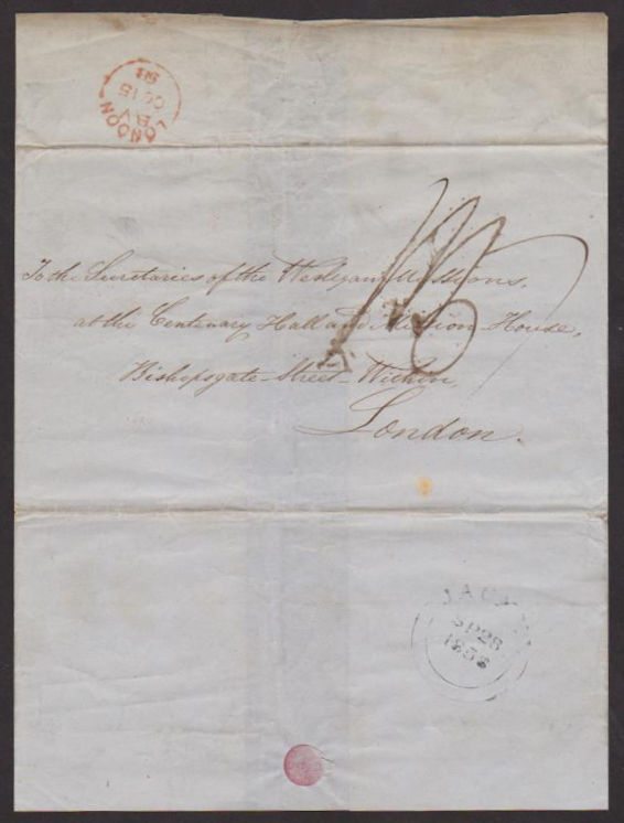 Image of Auction Lot 73
