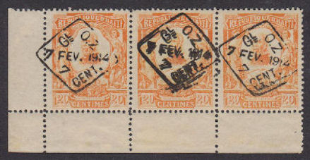 Link to Auction Lot 76 image